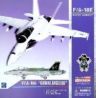F/A-18E スーパーホーネット VFA-105 ガンスリンガーズ