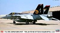 F/A-18E スーパーホーネット VFA-31 トムキャッターズ カラフルCAG