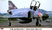 F-4EJ改 スーパーファントム 戦技競技会 2007