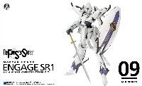 エンゲージ SR1