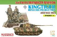 ドイツ 第3降下猟兵師団 + キングタイガー ヘンシェル砲塔 アルデンヌ 1944 PART 1