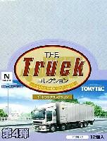 トミーテックザ・トラックコレクションザ・トラックコレクション 第4弾 (1BOX)