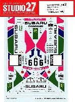 スバル レガシィ RS 1992 1000湖ラリー