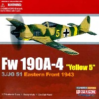 ドラゴン1/72 ウォーバーズシリーズ (レシプロ)フォッケウルフ Fw190A-4 3./JG.51 オレル1943