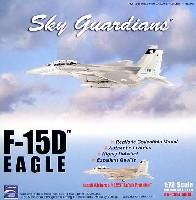 ウイッティ・ウイングス1/72 スカイ ガーディアン シリーズ (現用機)F-15D イスラエル国防軍空軍 Ru 'ah Pratsim #455