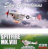ウイッティ・ウイングス1/72 スカイ ガーディアン シリーズ (レシプロ機)スピットファイア アメリカ陸軍航空隊 307th FS 31st FG Italy