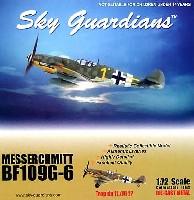 ウイッティ・ウイングス1/72 スカイ ガーディアン シリーズ (レシプロ機)メッサーシュミット Bf-109 Trop du 11./JG 27