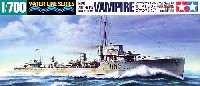 タミヤ1/700 ウォーターラインシリーズオーストラリア海軍駆逐艦 ヴァンパイア