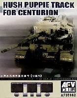 AFV CLUB1/35 AFV シリーズ (キャタピラ)センチュリオン 全タイプ共通 ラバーブロック付キャタピラ (可動式)
