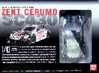 ZENT セルモ SC430