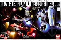 バンダイHGUC (ハイグレードユニバーサルセンチュリー)RX-73-3 G-3 ガンダム + MS-09RS シャア専用リック・ドム