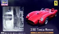 フェラーリ 250 テスタロッサ