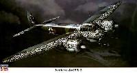 ユンカース Ju88R-2