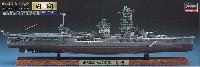 ハセガワ1/700 ウォーターラインシリーズ フルハルスペシャル日本海軍 航空戦艦 日向 フルハルスペシャル