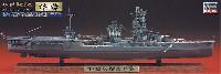 日本海軍 航空戦艦 伊勢 フルハルスペシャル