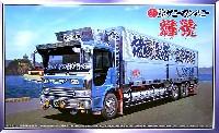 アオシマ1/32 大型デコトラサニーカンパニー 輝號