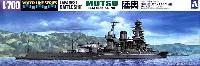 日本戦艦 陸奥 1943 桂島