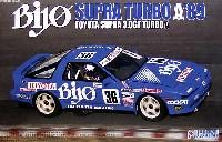 バイヨ スープラ ターボ A '89