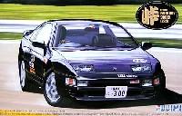 フジミ1/24 峠シリーズ300ZX フェアレディ Z32