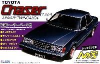 トヨタ チェイサー アバンテツインカム 24 (GX61)