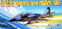 フジミAIR CRAFT (シリーズF)Bae ホーク イギリス空軍