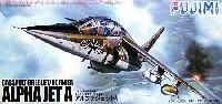 フジミAIR CRAFT (シリーズF)アルファジェット A ドイツ空軍戦闘爆撃機
