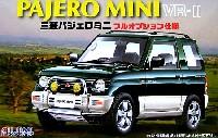 フジミ1/24 インチアップシリーズ (スポット)三菱 パジェロ ミニ VR-2 フルオプション仕様