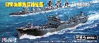 フジミ1/700 特シリーズ日本海軍 特設給油艦 東亜丸
