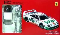 フジミ1/24 リアルスポーツカー シリーズ (SPOT)フェラーリ F40 イタリア スーパーカーGT選手権 totip