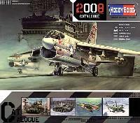 HOBBY BOSS 2008 カタログ