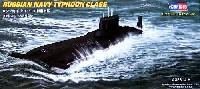 ホビーボス1/700 潜水艦モデルロシア海軍 タイフーン級 潜水艦