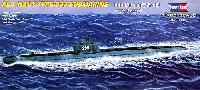 ホビーボス1/700 潜水艦モデル中国海軍 033型 潜水艦