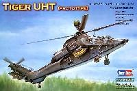 ホビーボス1/72 ヘリコプター シリーズユーロコプター タイガー UHT プロトタイプ