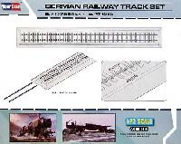 ホビーボス1/72 ファイティングビークル シリーズドイツ 鉄道軌道セット