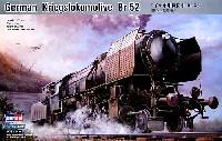 ホビーボス1/72 ファイティングビークル シリーズドイツ 軍用機関車 BR52