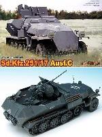 Sd.kfz.251/17 Ausf.C 2cm砲搭載型
