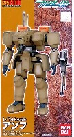 Bクラブ1/144 レジンキャストキットMSER-04ANF アンフ