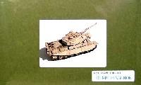 イスラエル陸軍戦車 ベングリオン