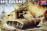 アカデミー1/35 ArmorsM3 グラント中戦車