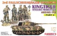 WW2 ドイツ軍 第3降下猟兵師団 w/キングタイガー (ヘンシェル砲塔) Part.2