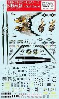 F/A-18C ホーネット VFA-195 ダムバスターズ チッピーホー! 1995 用デカール