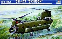 トランペッター1/72 エアクラフト プラモデルCH-47A チヌーク