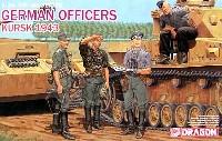 ドイツ将校 クルスク 1943