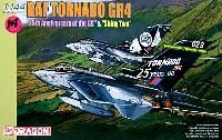 ドラゴン1/144 ウォーバーズ (プラキット)RAF トーネード Gr.4 (2機セット)