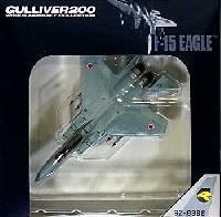 ワールド・エアクラフト・コレクション1/200スケール ダイキャストモデルシリーズF-15J イーグル 第6航空団 第306飛行隊 (小松基地/62-8868)
