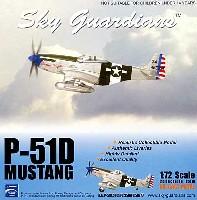 ウイッティ・ウイングス1/72 スカイ ガーディアン シリーズ (レシプロ機)P-51D マスタング 39th FS 35th FG 5th AF