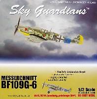 ウイッティ・ウイングス1/72 スカイ ガーディアン シリーズ (レシプロ機)メッサーシュミット Bf109G-6 du8/JG54