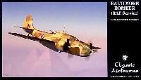 マーチン 187 バルチモア 英空軍