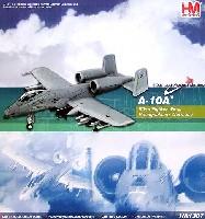 A-10A サンダーボルト 2 スパンダーレム