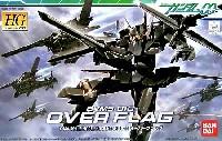 バンダイHG ガンダム00SVMS-010 オーバーフラッグ